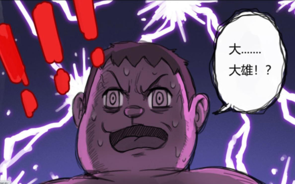 【網絡潮語2020】因為事件引起了各大華語地區的人熱議,微博也把中國插畫家禾野男孩停權,最後作者亦有發文道歉!而「小夫,我要進來了」這句說話也在網絡瘋傳~