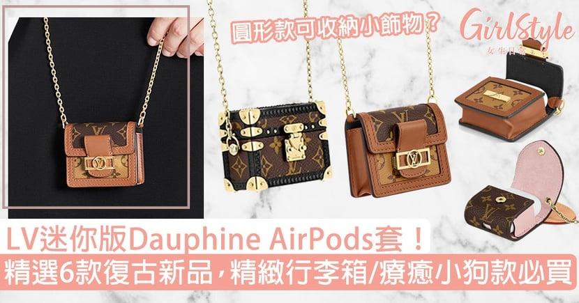 LV迷你版Dauphine AirPods套!6款復古新品,精緻行李箱/療癒小狗款必買!