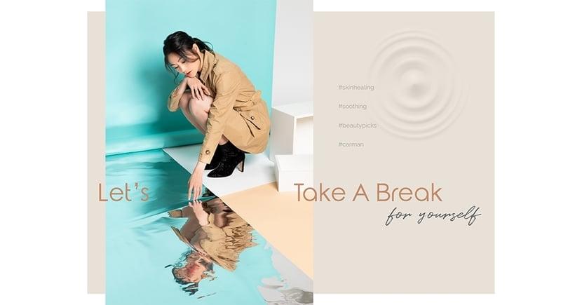 想幫皮膚保濕、緊緻、亮白、去紋?加強肌膚吸收度前先要由提升抗壓力開始!