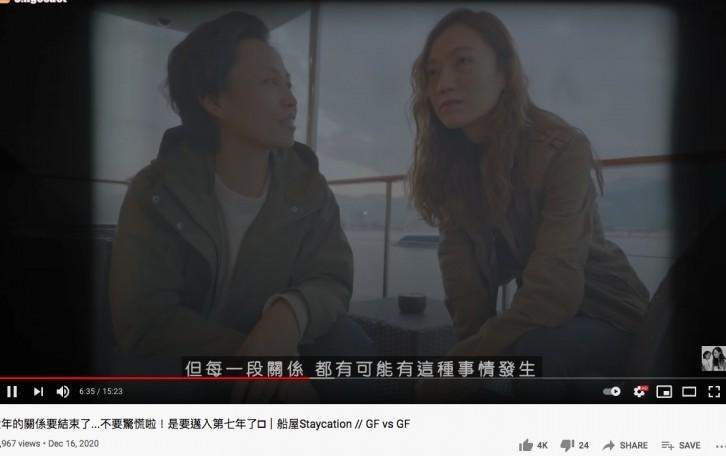 同樣是幾年前開始拍Youtube的這對同性情侶Ashley和阿Ming也紅得超快!她們是兩位十分有個性的女生,他們在影片中會大談他們的愛情觀和公開同性情侶的相處模式。因為這類型的影片在香港也十分少見,所以對於觀眾來說也很新鮮,不禁好奇她們的生活。除了戀愛主題的影片之外,他們的Vlog也十分多元化,吸引不少粉絲!