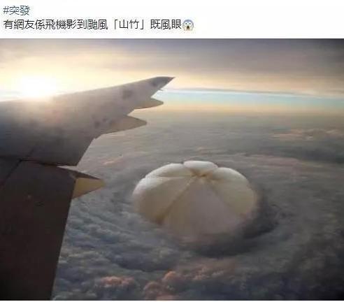 這個風球曾在2006年吹襲菲律賓造成多達一千人身亡,於是當時就把原名「榴槤」改為「山竹」