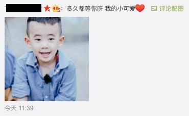 《爸爸去哪兒》weibo