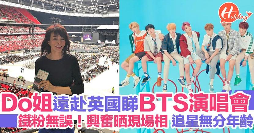 Do姐遠赴英國睇BTS演唱會 興奮晒照秒變小fans