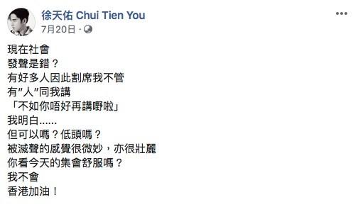 徐天佑Facebook