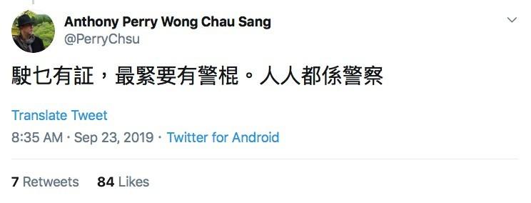 黃秋生 Twitter