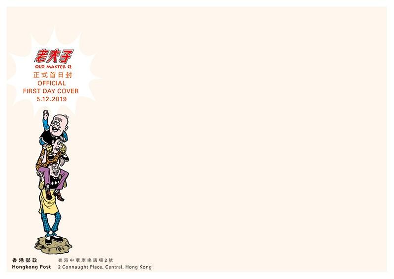 香港郵政推出《老夫子》特別郵票 12月5號發行 即日起可預訂