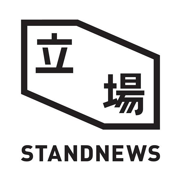 Google香港2019年熱爆搜尋榜 連登、安心偷食、區議會選舉上榜!