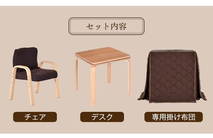 【寒冬必備】日本推出超治療的「一人暖桌」 冬天耍廢恩物!