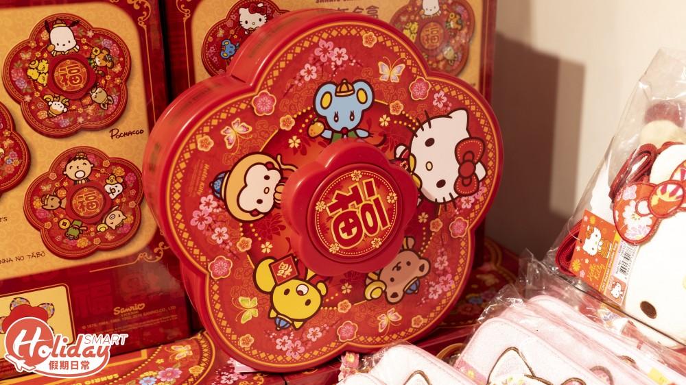 銅鑼灣 Sanrio市集