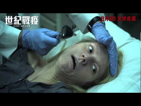 世紀戰疫 SARS 香港 徐天佑