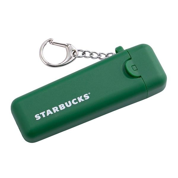Starbucks 折疊式吸管