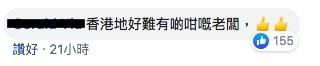 有網民就大讚杜汶澤係好老闆。