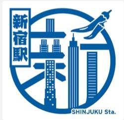 JR東日本官網