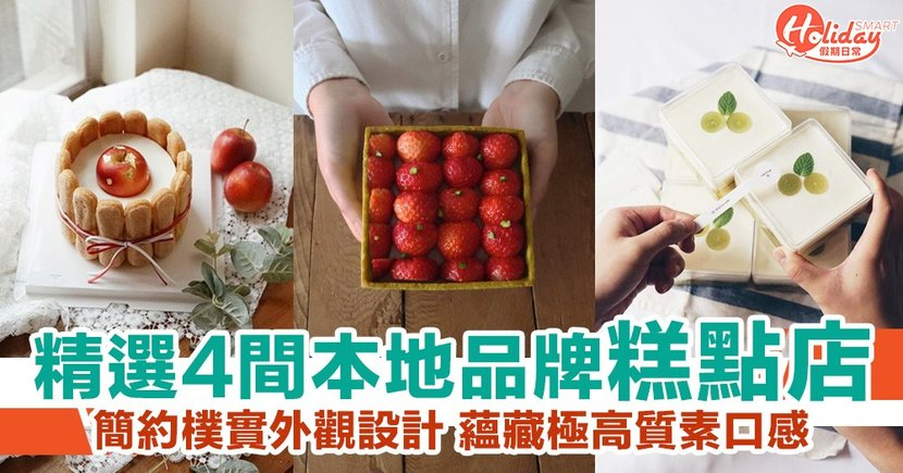 【生日蛋糕推介2020】精選4間香港IG蛋糕店 簡約黃色戚風蛋糕好睇又好食
