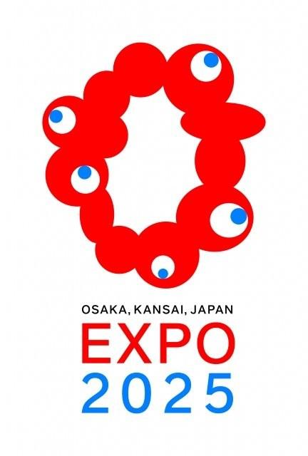 2025年世界博覽會嘅官方logo