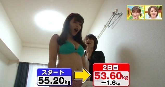 美奈第二日成功減至53.6KG