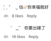 有網友估洪卓立新歌歌名係「你要出嫁了」、「你幸福就好」