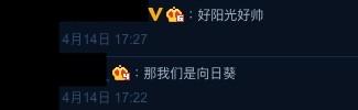 陳偉霆微博
