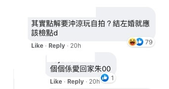 袁偉豪FB