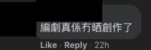 TVB FB