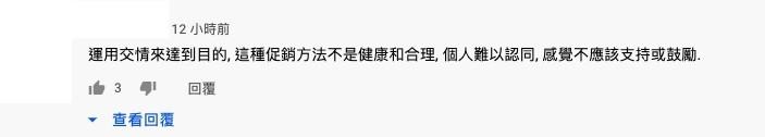 TVB YouTube