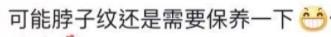 網民呼籲唐詩詠要做好保養。