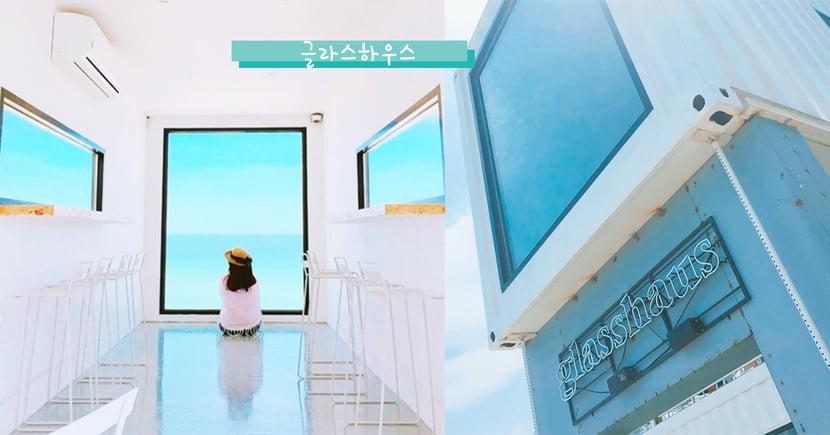 「藍x白」就是美!療癒心靈⋯讓人放鬆身心的海景cafe!
