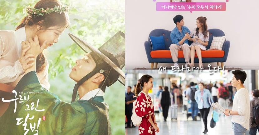 準備好迎接他們了沒有~劇迷們該忙起來了!5部將要在下週開播的韓劇!