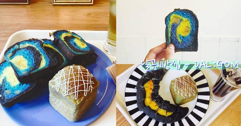 把梵高的星夜吃下肚子吧!像名畫一樣的麵包~充滿藝術氣息的DAL:GOM!