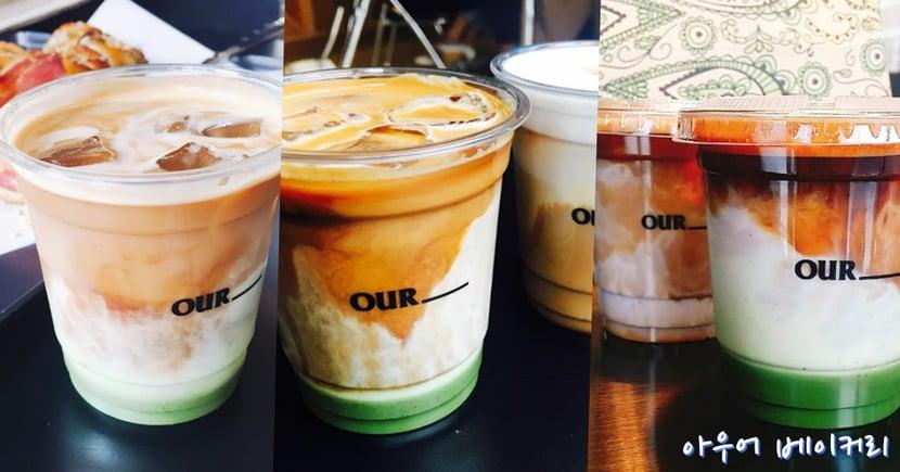 享受悠閒的玩樂時刻!喝一杯香濃綠茶味的漸層綠茶拿鐵~