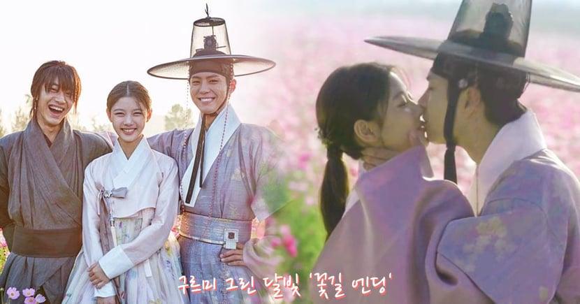 告別世子樂瑥!世子登上王位,兩人幸福甜蜜一吻~《雲畫的月光》最終回穩奪收視冠軍!