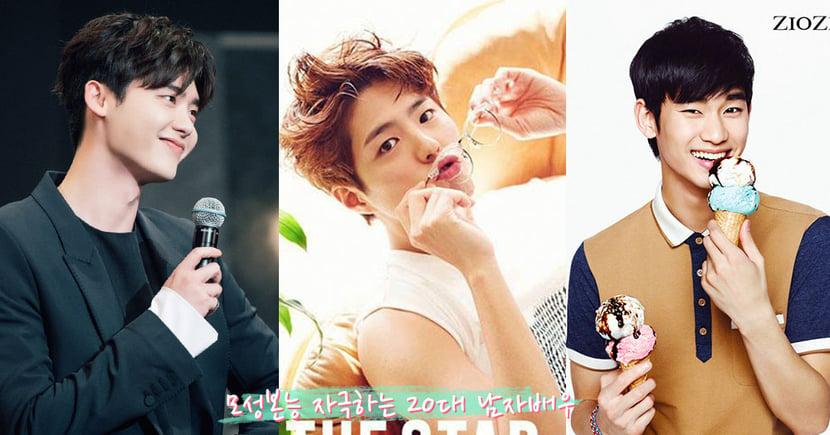 看到他就忍不住喊兒子啊~排名公開!韓網票選讓人激發母性本能的20代男演員!