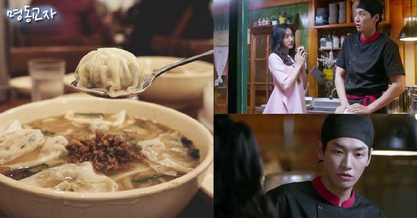 尋找《住在我家的男人》中洪餃子的味道~首爾必試的兩間傳統餃子老店!