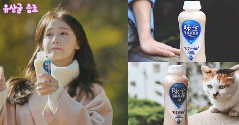 《THE K2》常常看見的乳酸菌飲料~高安娜也愛喝的活性乳酸菌!