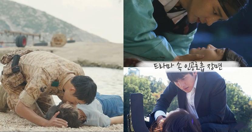 韓劇經典情節之一~5部曾出現人工呼吸戲碼的韓劇!是男女主角的初吻嗎~