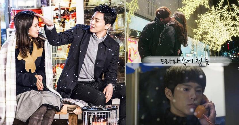 初雪就是告白的日子!6部有著浪漫初雪場景的韓劇~告白成功率很高啊~