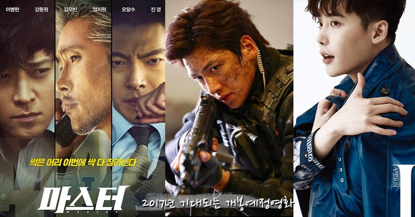 OPPA們都跑去拍電影了!最期待哪一部啊~2017年即將上映的韓國電影!