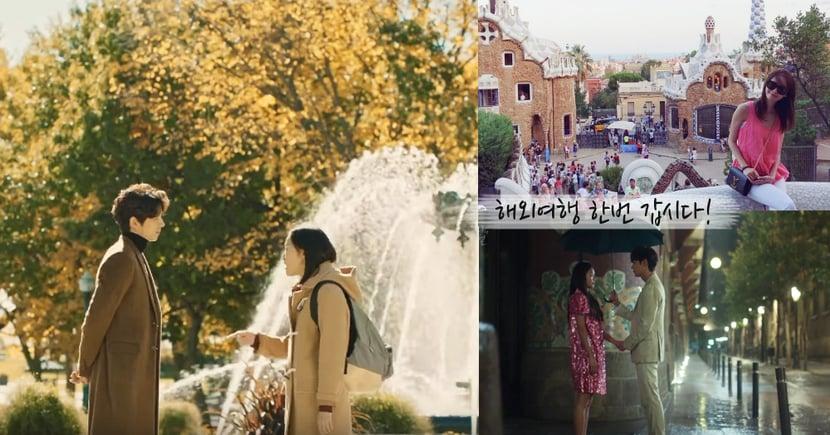 跟著韓劇去旅行~海外取景就是大勢!先去《鬼怪》還是《藍海》的拍攝地好呢~