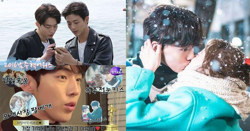 是時候重看了!志洙是他的第一名啦~柱赫訪問選出和福珠的最佳愛情戲!