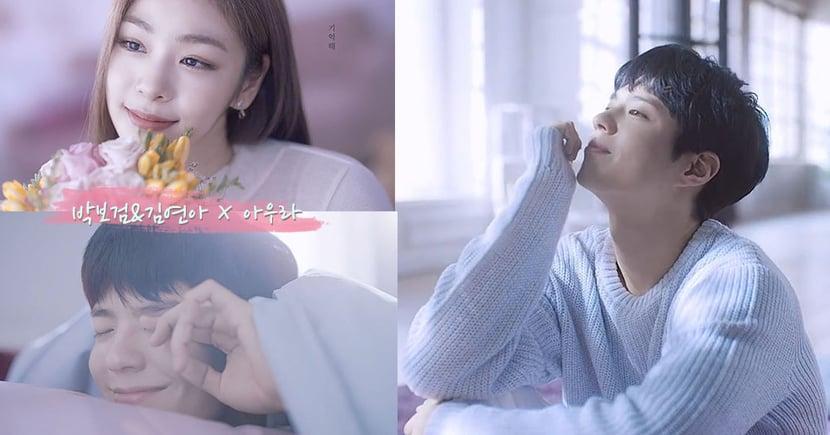 根本就是廣告小王子~睡眼惺松也太可愛了!朴寶劍與金妍兒合作最新廣告曝光!