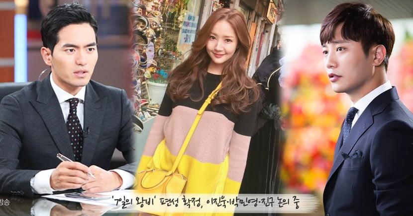 要來看史劇了!KBS確定開拍《七日的王妃》~李陣郁、朴敏英、晉久有望合作出演!