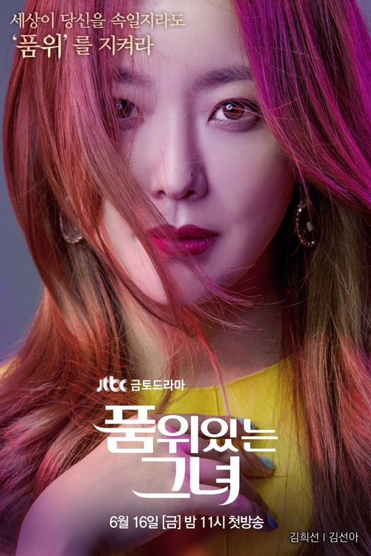 Woman of Dignity 2