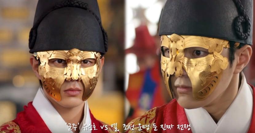 兩位君主正面交鋒!《君主》李煊終回到宮中爭奪王位~為了這幕等了18集!
