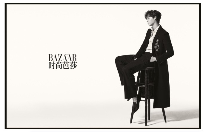 Bazaar CN