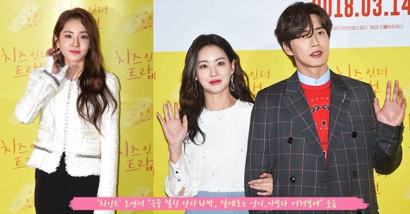 《奶酪陷阱》電影即將上映!33歲Dara太凍齡,連女主角吳漣序都稱讚「看起來比我還年輕」⋯