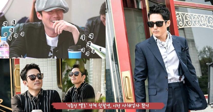 黑道張赫+廚師李俊昊!描述美食和愛情的喜劇《油膩的Melo》,絕對必追的5月好劇啊~