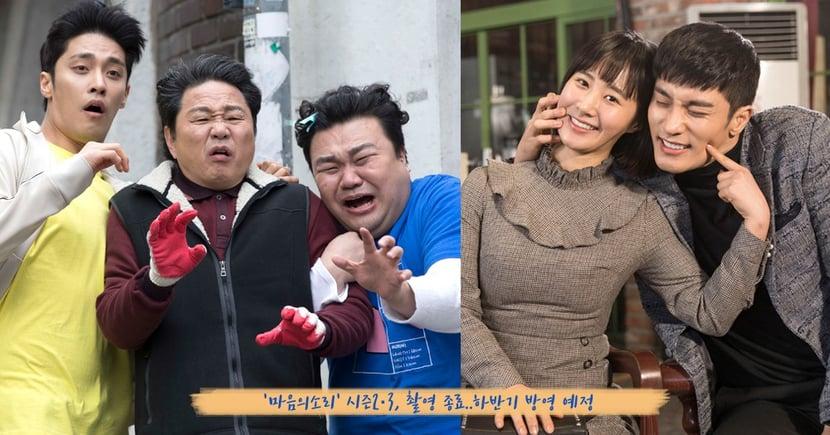 《心裡的聲音》首波海報公開!成勛和俞利將帶來全新爆笑演出,第二季、第三季皆已拍攝完成~