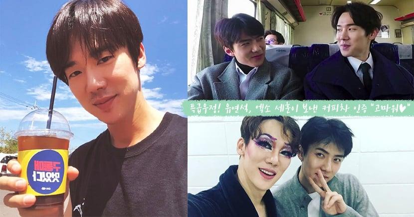 EXO世勳為《陽光先生》柳演錫送上應援咖啡車!兩人因綜藝節目結緣,還是演藝圈著名的「兄弟臉」~