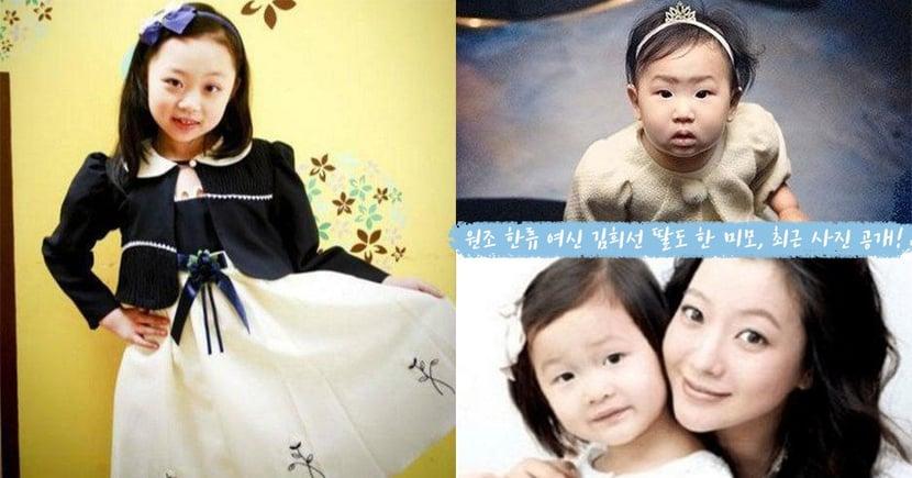 小時候被罵醜!金喜善9歲女兒近照曝光,暴風成長變小美女打臉酸民,韓國第一美女的基因太強大啦~