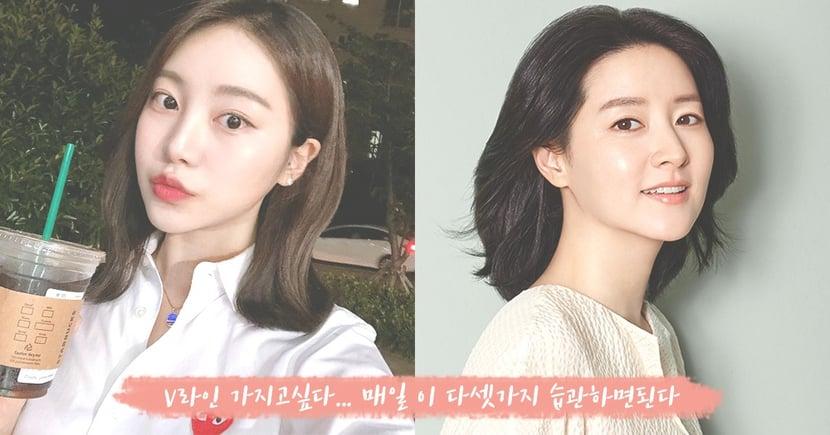 擊退暗沉胖胖臉!韓國凍齡女星無瑕緊緻V臉,全靠每天堅持這5大保養習慣?